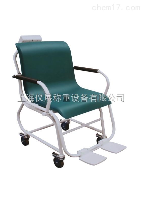 带高扶手医疗透析秤,医用电子轮椅称多少钱