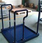 不锈钢医用轮椅电子秤