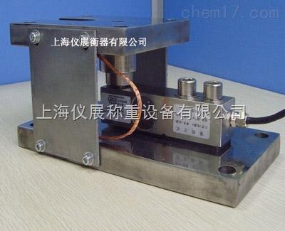 无锡合金钢称重模块,防爆化工反应釜称重系统什么价