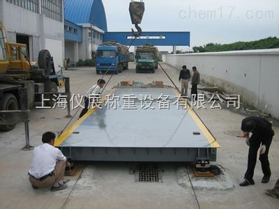 洪泽县仓库出货过磅秤报价,30吨电子泵秤,30吨磅秤促销