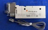 SY3120-5LZE-M5日本SMC电磁阀上海办事处
