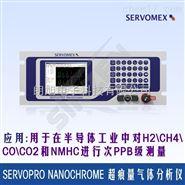 红外线气体分析仪检测仪