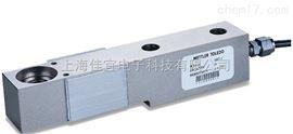 DEF-A称重传感器-中国台湾DEF-A称重传感器-DEF-A称重传感器价格【佳宜电子】