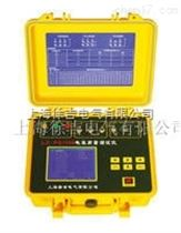 LZ-PQ1000电能质量测试仪