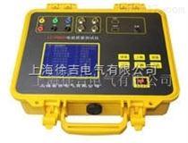 LZ-PQ800 电能质量分析仪