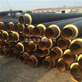 DN300聚氨酯直埋保温管的专业厂家