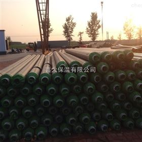 DN800直埋式保温管的生产厂家报价