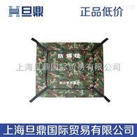 RC-08防爆毯,工业设备,防爆毯|防爆罐,防爆毯生产厂家
