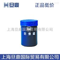 JT401防爆罐,工业设备,防爆毯|防爆罐,防爆罐生产厂家
