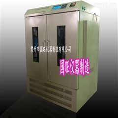 GW-4HSGZ恒温恒湿光照振荡培养箱