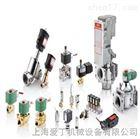 SCG551A001MS美国ASCO电磁阀