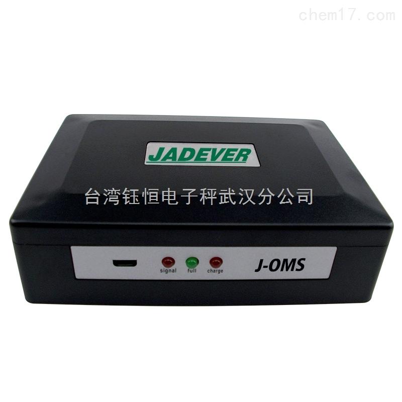 安桌系统接收指令电子秤