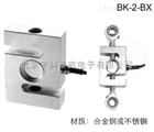 "BK-2BX-20t北京宇科泰吉BK-2-BX -20t钢制""S""型称重传感器"