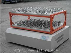 TS-311大容量双层摇床/摇瓶机