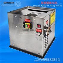 广州洗面奶丸高效制丸机