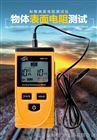 聊城德州威海标智GM510/511/520 数显差压计压力计风压计空气数字压力表差压仪