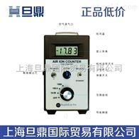 AIC-2000空气负离子检测仪,空气质量检测仪,进口负离子检测仪型号