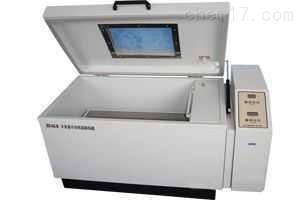 大容量冷冻恒温振荡器