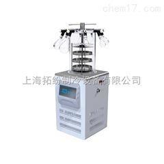 生产型冻干机,水果冻干主机