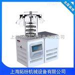 TF-FD系列-80℃实验室冻干机