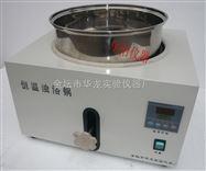SJ-5升降恒温油浴锅