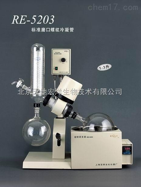 旋转蒸发器3L北京上海武汉长沙广州成都特价北京