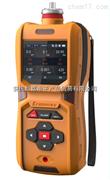 CJ600-6便攜式多組份煙氣分析儀單位切換