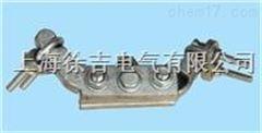 DA-1搭接线夹型号