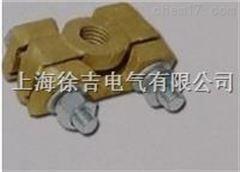 DXT-2铜双线夹上海徐吉制造