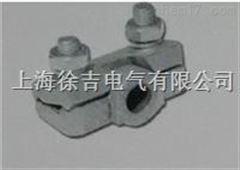 DXK-1单线夹厂家推荐