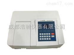 V-1600BPC可见分光光度计