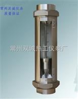 G30-50S玻璃转子流量计
