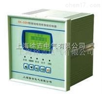XK-DZH型接地电阻柜智能控制器