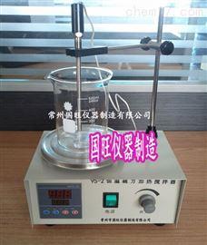 95-2數顯恒溫磁力加熱攪拌器
