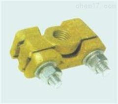铜双线夹DXT-2生产厂家