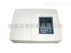 V-3100BPC可见分光光度计