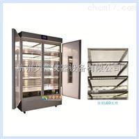 GDN-1500C-4LED光照培養箱光照箱種子發芽箱培養箱恒溫箱1500L