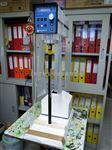 L5M-A英国Silverson 数显匀浆分散机/剪切机/乳化机