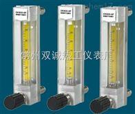 DK800玻璃转子流量计全国厂家