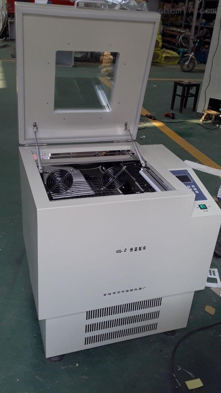冷冻气浴振荡器/全温振荡器