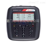 GA5000便攜式沼氣分析儀