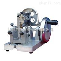 HHQ-202石蠟切片機-病理切片機-組織切片機