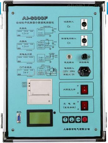 防误操作:两级电源开关;电压,电流实时监示;多次按键确认;接线端子高