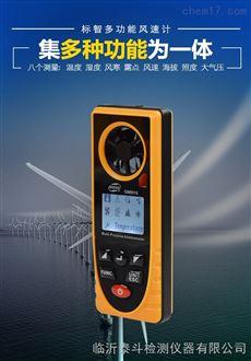 辽宁大连标智GM8910风速仪风速计风速测量仪风温风力测试仪测风速仪表