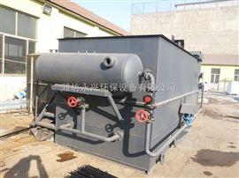 YX热销厂家供应铁岭溶气气浮机