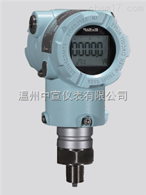 PTG71G-N5B1PH-C-T温州压力变送器