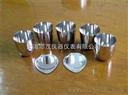 铂金坩埚30ML 铂金蒸发皿50ml