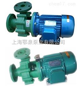 耐腐蚀塑料离心泵FP65-50-150增强聚丙烯耐腐蚀泵