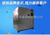 YHT-TS系列大容积冷热冲击箱