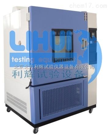 IPX8压力浸水试验机+北京